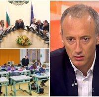 образователният министър красимир вълчев разкри връщат училище децата