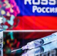 сърбия започна имунизация covid руската ваксина спутник