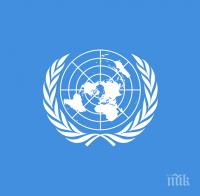 ООН ще опита да набере 606 млн. долара в помощ на Афганистан