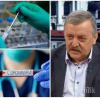 експертно проф кантарджиев разкри притеснителна загубата обоняние важна разлика антигенния pcr тест