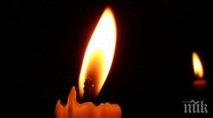 трагедия свещеник загина катастрофа път погребение