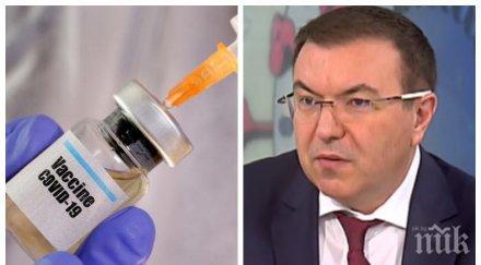 здравният министър костадин ангелов важни новини масовата ваксинация хора бива имунизират