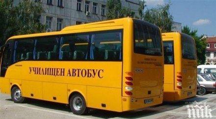 вандали потрошиха училищен автобус златарица