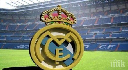 ШОК! Аматьори изхвърлиха Реал (Мадрид) от турнира за Купата на краля