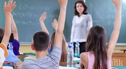 учениците клас връщат училище