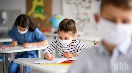 всички деца началния курс пазарджик областта върнаха класните стаи