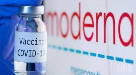 властите израел разрешили използването ваксината коронавируса модерна страната
