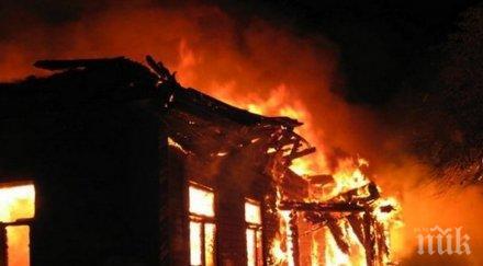 мъж загина пожар петричко