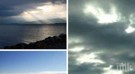 разкъсана облачност ветровито слънцето пробие следобедните часове карта
