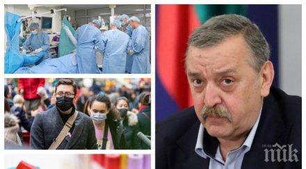 проф кантарджиев последни подробности пандемията нас британският щам българия двама трима кресльовци достатъчни срине доверието