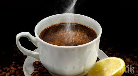 лошо пие кафе празен стомах