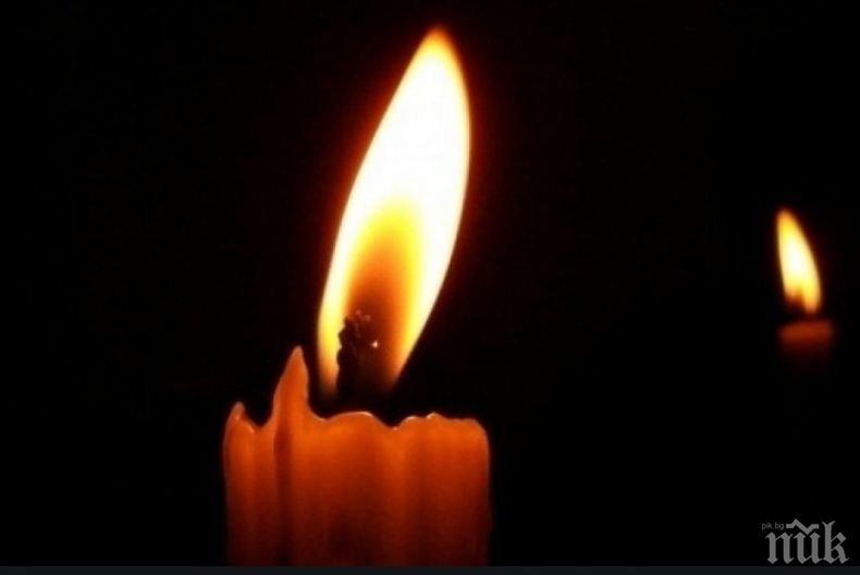 ТЪЖНА ВЕСТ: Почина правнучка на сестрата на Васил Левски