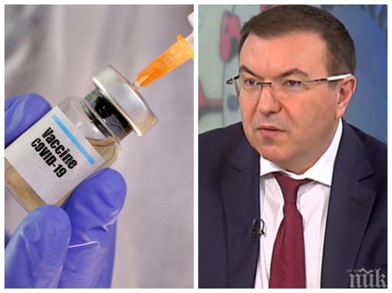 ИЗВЪНРЕДНО В ПИК: Здравният министър с важна заповед - ето кои мерки отпадат от 16 януари