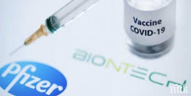 ГЛЪТКА ВЪЗДУХ! Пфайзер има достатъчно ваксини, за да осигури втора доза на всеки