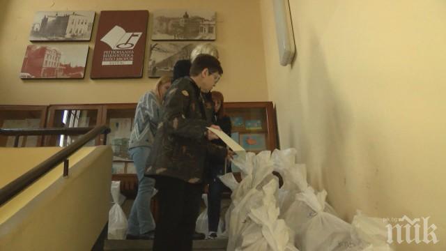 Започна преместването на Регионалната библиотека в Бургас