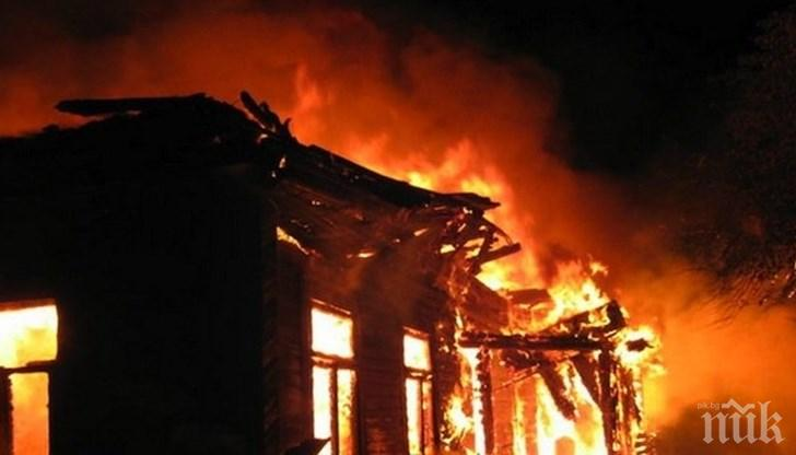 Мъж запали имота на съселянин, загинаха животни