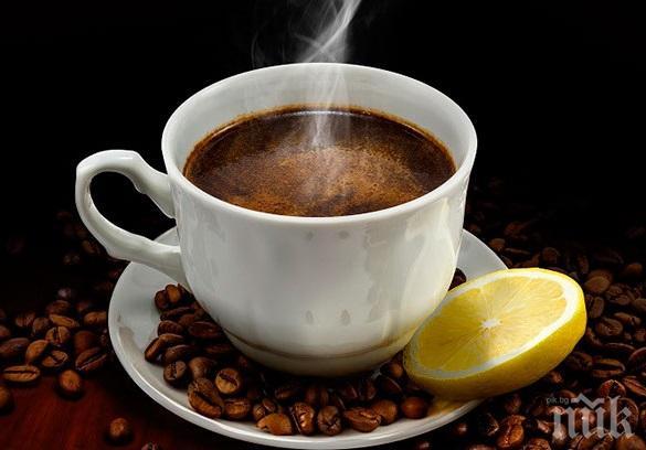 Как да си приготвим вкъщи най-доброто кафе