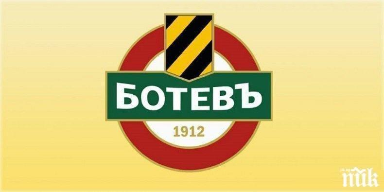 Новият треньор на Ботев (Пд) пристигна в България