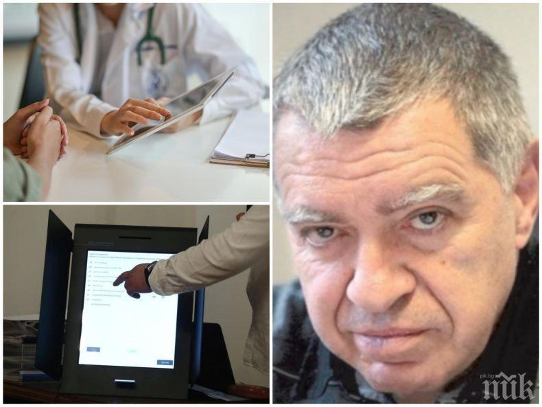 Проф. Михаил Константинов разби мита за броя на гласоподавателите от чужбина