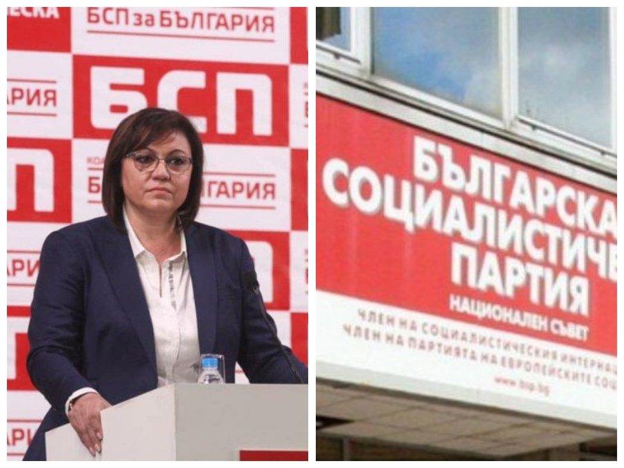 Хванаха Корнелия Нинова в гаф - изплагиатствала прословутата визия на БСП от дясна програма за изборите