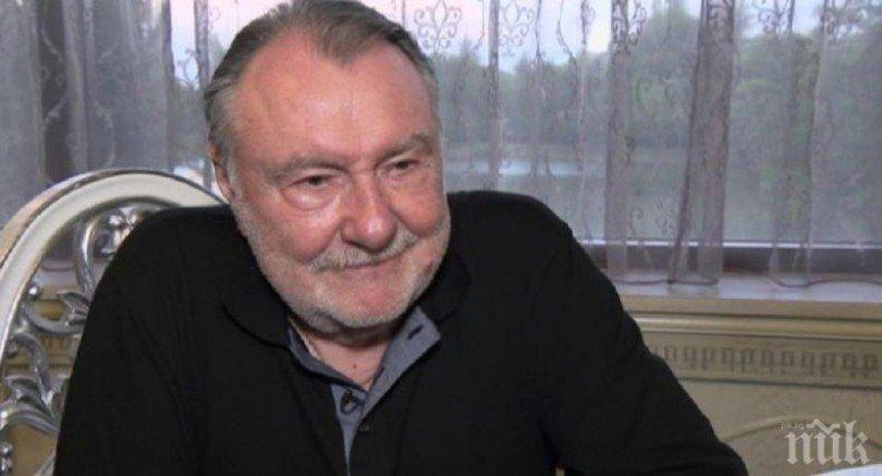 За пример: Васил Михайлов се записа за ваксина при джипито