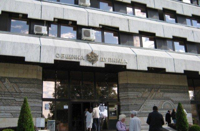 Специална комисия с доклад за ремонтите на детски площадки в община Дупница