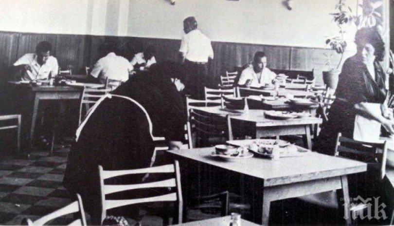 Спомени от соца: Партийният секретар се хранеше безплатно в заводския стол