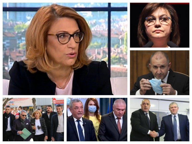 САМО В ПИК TV! Доц. Татяна Буруджиева с прогноза за изборите - избирателите искат радикална промяна, но няма алтернатива на ГЕРБ и гласовете се разпиляват (ВИДЕО)