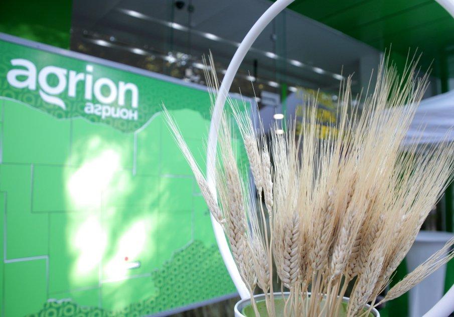 """Имоти за бизнес и ниви за реколта продава """"Агрион"""""""