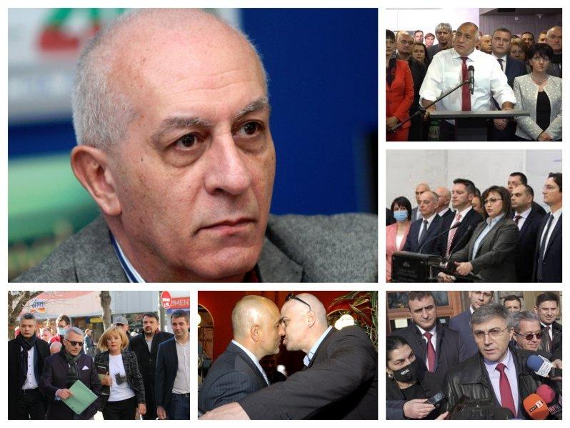 САМО В ПИК TV! Социологът Юрий Асланов с горещи данни за шансовете на партиите и коалициите на парламентарните избори (ВИДЕО/ОБНОВЕНА)