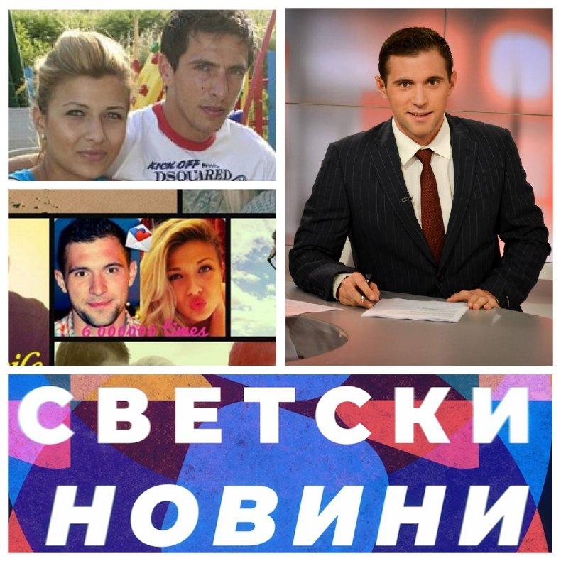 САМО В ПИК TV: Изплува горещ любовен триъгълник - наследникът на Хекимян баджанак с футболен национал