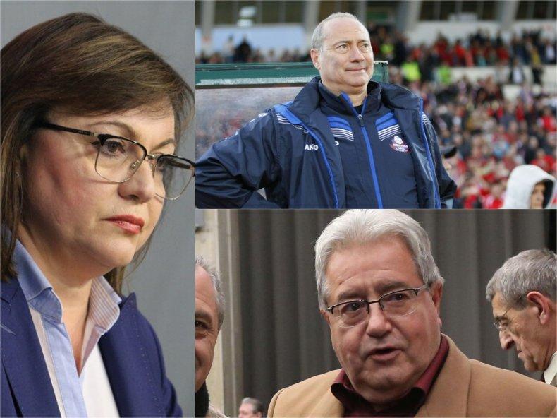 БСП залага на спортни легенди в гражданската квота