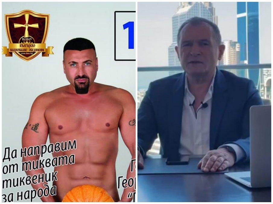 БНО са мандатоносителите на партията на Васил Божков - подкрепиха жената на Банев за евроизборите, Митьо Пищова и Радо Шишарката за депутати (ВИДЕО)