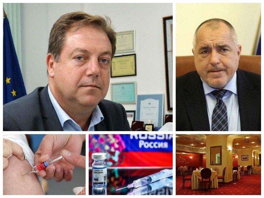 САМО В ПИК: Шефът на БЛС д-р Иван Маджаров: 99% от джипитата са готови да имунизират