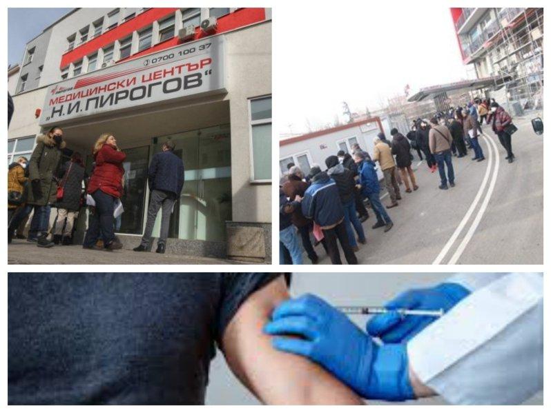 ГОРЕЩО В ПИК: Минимум 296 100 ваксини идват сигурно през март - зелените коридори се връщат след дни (ОБЗОР)