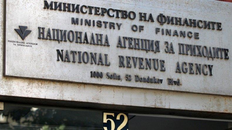 НАП с важна информация за данъчните декларации