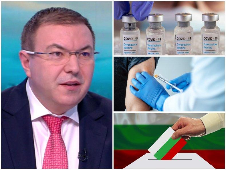 ИЗВЪНРЕДНО В ПИК TV: Проф. Ангелов представи електронния регистър за ваксините - ето как да си запазите час (ВИДЕО/ОБНОВЕНА)