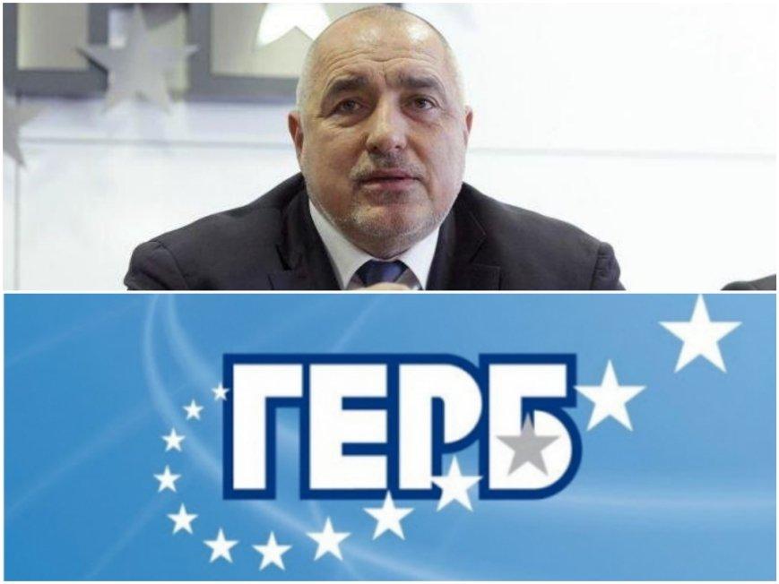 ПЪРВО В ПИК TV! ГЕРБ с извънредно изявление: Радев брутално излъга, че Сенатът на САЩ осъжда България (ВИДЕО/ОБНОВЕНА)