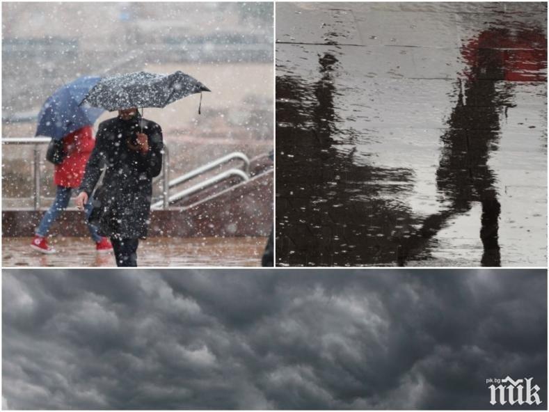 ХЛАДНА ПРОГНОЗА: Мрачна и дъждовна неделя, ето къде ще вали най-много (КАРТА)