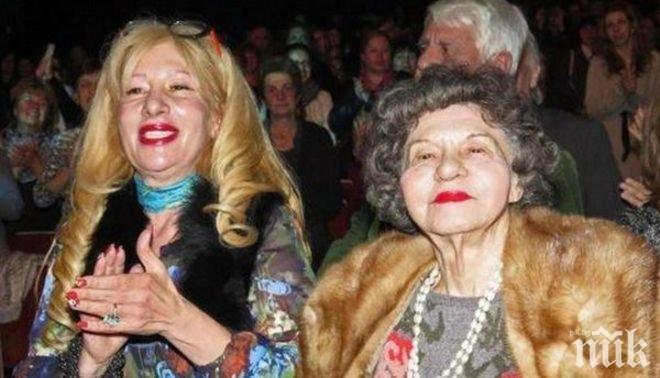 Муки пръска пенсията за шопинг:Дъщерята на Мутафова се фука с очила за 335 лева (Снимки)