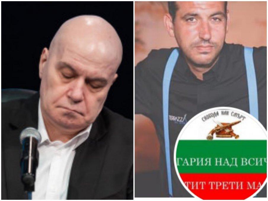 ЛАВИНА: Пореден напуснал партията на Слави Трифонов, учредител от Каварна: Всичко е на тъмно! Събраха се политически номади, лицемери и лъжци (СНИМКА)