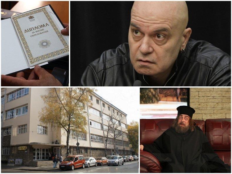 СИГНАЛ ДО ПИК: Автентична ли е дипломата на Слави Трифонов от Консерваторията?