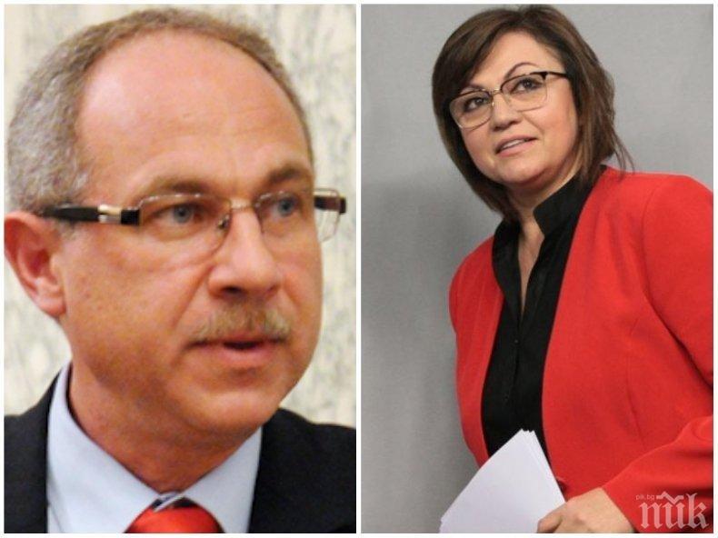 Антон Тодоров: Докога ще мълчите за терористичния акт на БСП срещу БТВ?