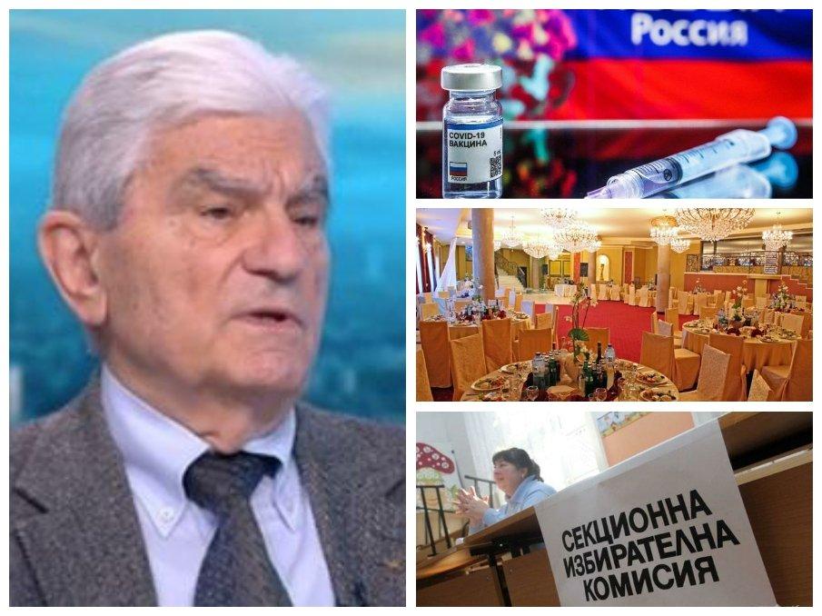 САМО В ПИК! Акад. Петрунов разкри защо не можем да вземем руската и китайската ваксини и отсече: По-безопасно е хората да гласуват, отколкото да висят по ресторантите и моловете