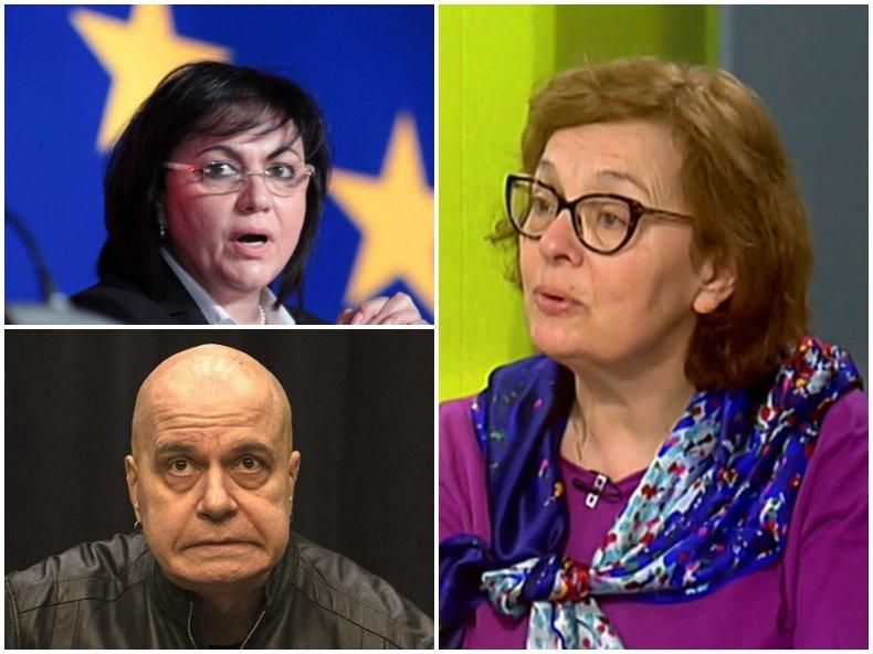 Румяна Коларова разби предизборните мераци на партийката на Слави Трифонов и катастрофата Нинова