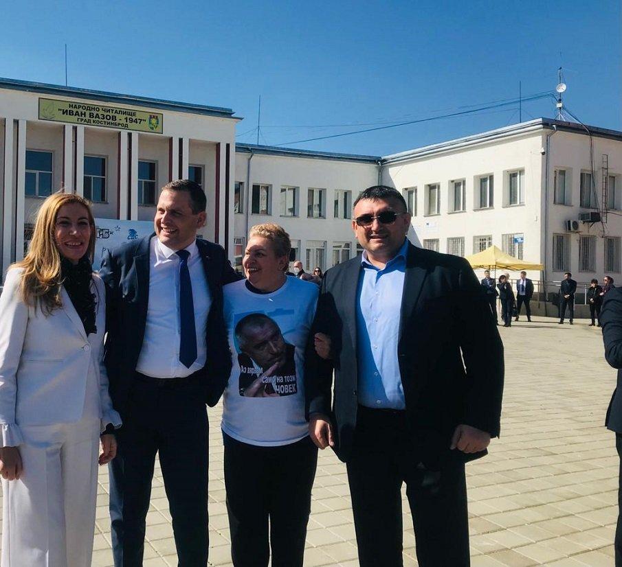 ГЕРБ-СДС за София област откриха предизборната си кампания в Костинброд (СНИМКИ)