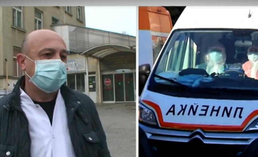 Натискът върху болницата в Шумен се засилва