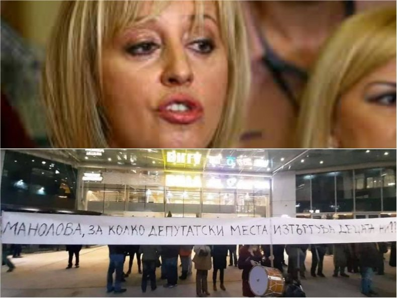 Майките от Системата ни убива причакват Мая пред БНТ с транспарант: Манолова, за колко депутатски места изтъргува децата ни?