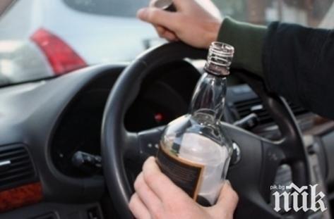 Заловиха мъртво пиян шофьор с 3,98 промила