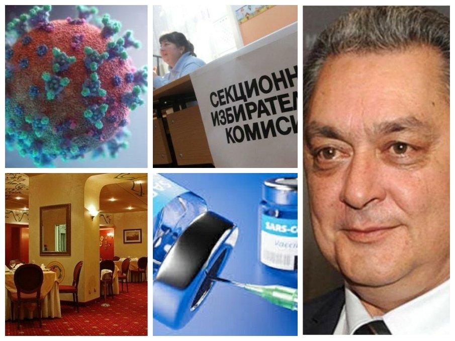 САМО В ПИК! Д-р Цветан Райчинов: Пълният локдаун и полицейският час не водят до по-различен резултат, важно е болниците да издържат